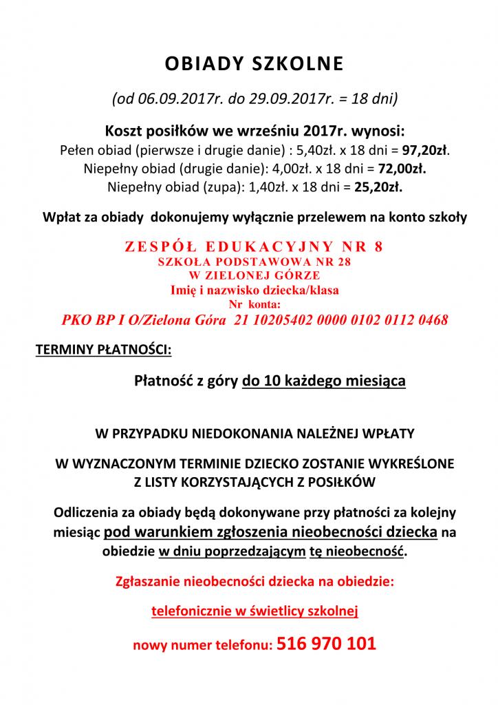 OBIADY SZKOLNE wrzesień 2017-1